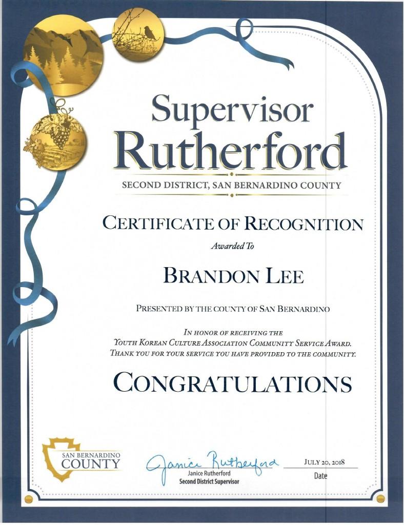 Supervisor Brandon