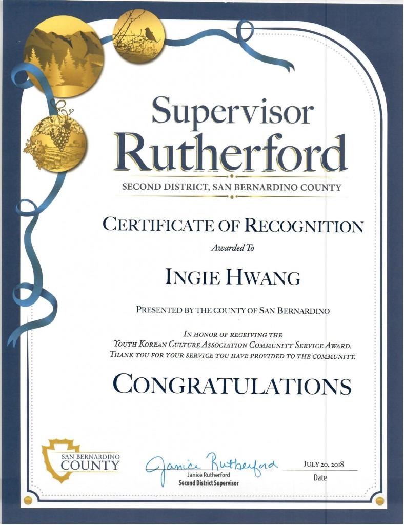 Supervisor Ingie